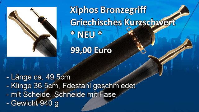 Xiphos griechisches Kurzschwert