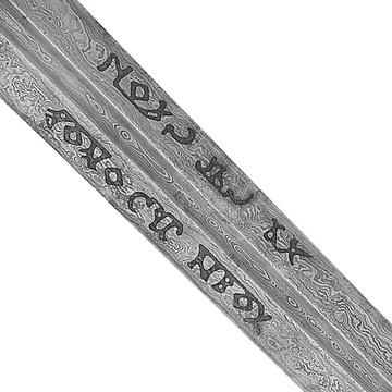 Bild Nr. 5 Damast Schwert Eineinhalbhänder