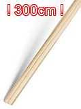 Schaefte Lanzenschaft 300cm 40